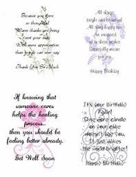 birthday card birthday card saying funny nice men birthday card