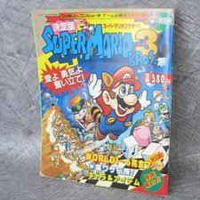 super mario bros 3 book ebay