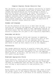 Resume Computer Science Examples by Resume Computer Engineer Example Corpedo Com