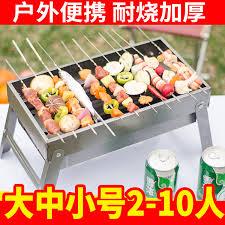 grille d a駻ation cuisine 户外装备优惠打折实时汇总
