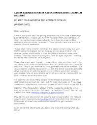 letter of application charity handy tools hackney play association door knock letter
