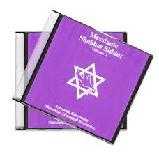 shabbat siddur messianic shabbat siddur cd set sabbath