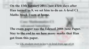 writing a math paper edexcel a level c1 maths exam in 3 minutes youtube