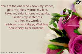 wedding anniversary wishes jokes wedding anniversary sms