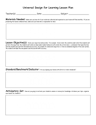online lesson plan template 2016 free business word weekly