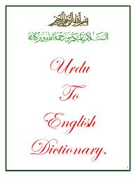 Loft Meaning by Loft Meaning In Urdu Best Loft 2017