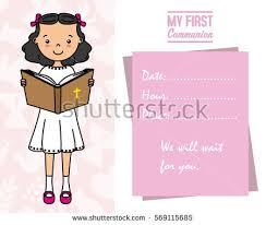my communion my communion card girl reading stock vector 569115685