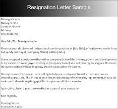resignation letters no notice best sample response to resignation