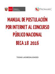 manualpostulacionbeca18 pdf