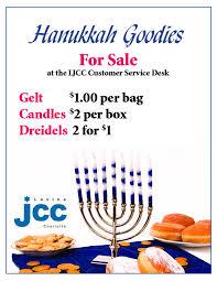 hanukkah sale levine community center nc hanukkah goodies