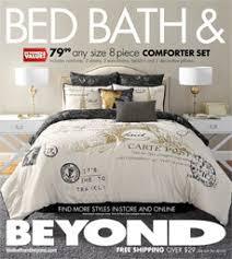 Bed Bath Beyond New York Catalogs