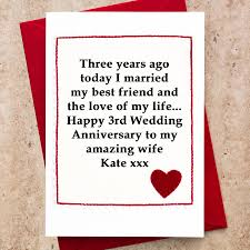 wedding anniversary cards personalised 3rd wedding anniversary card by arnott cards