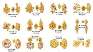 gold earrings design with weight search gold earring designs with price batyoutube