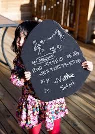 Rosetta Stone Help Desk 18 Best Rosetta Stone Images On Pinterest Rosetta Stone Ancient