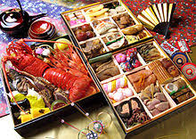 Japanese New Year Traditional Decorations by Japanese New Year Wikipedia