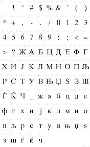 mac c times font