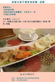 騅ier ikea cuisine 高雄平價美食餐廳推薦 逗館 字媒體zimedia