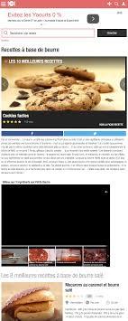 cookies cuisine az cuisine az rédaction web éditos culinaires cmcr cmcr