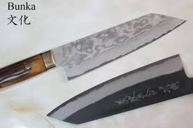 Used Kitchen Knives Bunka Knives Bladetype Japanese Traditional Style Knives
