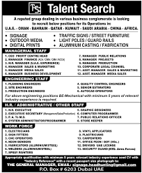 planning engineer jobs in dubai uae for americans hospital finance manager planning engineers jobs in dubai