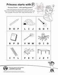 kindergarten spelling worksheets worksheets