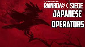 rainbow six siege japanese operators maps season 4 skills weapons