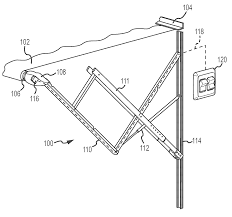 patent us20110048651 awning control with multidimensional motion