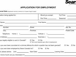 Job Application Resume Sears Job Application Whitneyport Daily Com
