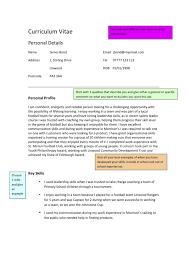 posting resume on monster cv advice linwood high employability