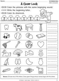 collection of solutions digraph worksheets for kindergarten with