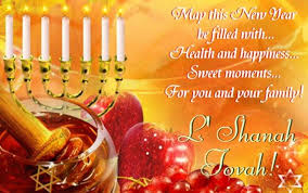 greeting card guidelines to create rosh hashanah and other