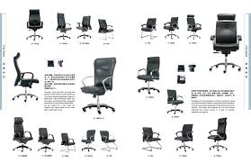 Home Design Name Ideas by Names Of Office Chairs I49 For Cute Home Design Ideas With Names