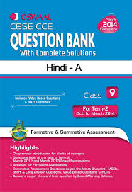 cbse cce question bank with complete solutions hindi a for term