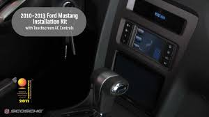2012 ford mustang kits scosche 2010 2013 ford mustang installation kit with touchscreen