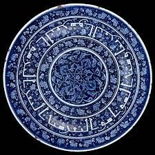 Ottoman Pottery Iznik And Ottoman Ceramics