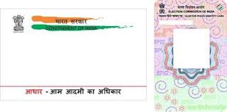 pre printed cards in bangalore aadhar cards in bangalore pre