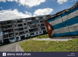 Flag Complex A Cuban National Flag Painted On A Shack In Alamar A Huge Public