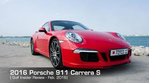 gulf porsche 911 2016 porsche 911 carrera s the best cars in bahrain youtube