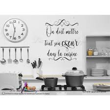 sticker cuisine citation les mur murs d boutique en ligne de stickers