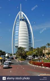 burj al arab hotel and approach road in dubai stock photo royalty