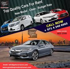 rent a car honda accord grand express luxury car rental l l c home facebook