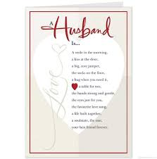 card for husband a is husband s crown search marriage box