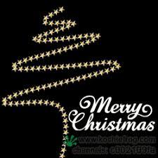 dp bbm merry cristmas 2018 keren selamat natal kochie frog