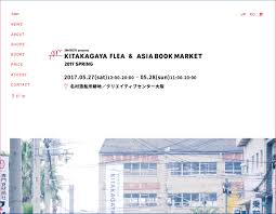 javascript pattern for price kitakagaya flea straightline bookmark