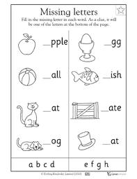 kindergarten math worksheets and 3 more makes worksheets