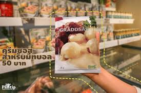application ikea cuisine ใหญ จ าน พาเท ยวหลาดเฟอร ฯ ikea ภ เก ตโฉมใหม อะไรๆ ก น าซ อน