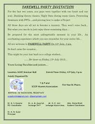 Farewell Invitation Cards Farewell Party Invitation Wording Samples Simple White Themed With
