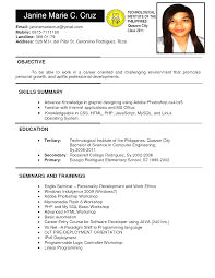 resume template for ojt free download browse ojt resume template free download free resume templates