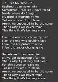 Korn Blind Lyrics Korn Reminded Me Of My Brother Music Pinterest Korn