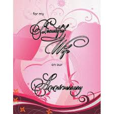 anniversary cards for anniversary card templates for microsoft publisher